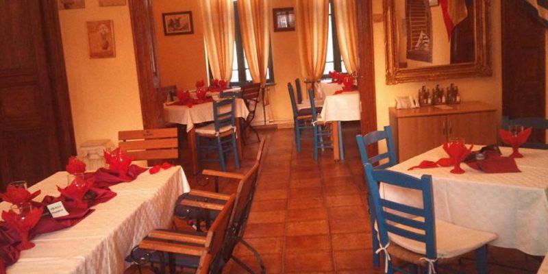 Taverna Interior